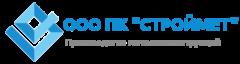 ООО ПК «СТРОЙМЕТ» Изготовление металлоконструкций г. Подольск